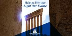 Libano-Suisse & Baalbeck International Festival 2018: Helping heritage light our future for the sixth consecutive year